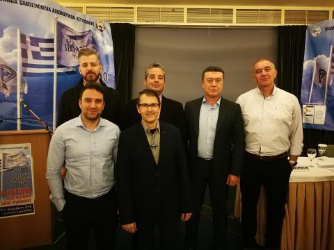 Εκπρόσωποι των Αξιωματικών Νοτίου Αιγαίου συμμετείχαν στο 29ο εκλογοαπολογιστικό συνέδριο της Π.Ο.ΑΞΙ.Α